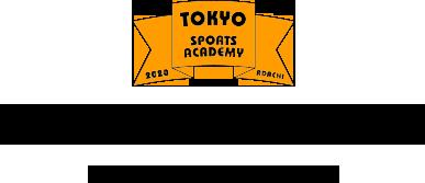 東京スポーツアカデミー